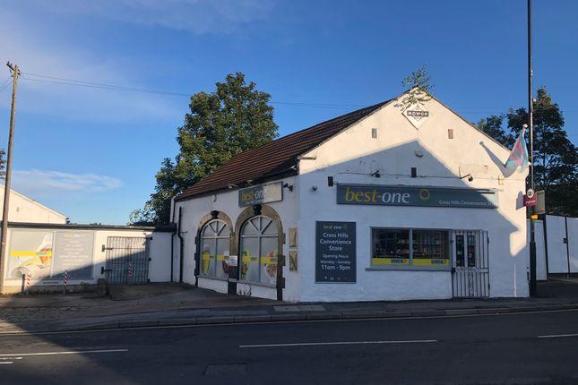 Thumbnail Retail premises for sale in Kippax, Leeds
