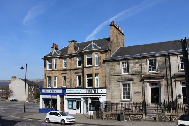 Thumbnail Flat to rent in Viewfield Place, Stirling