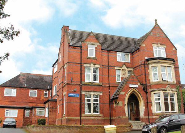 Thumbnail Block of flats for sale in Oakley House, East Road, Worcestershire