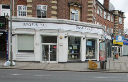 Retail Premises To Let In Central Circus Hendon Central