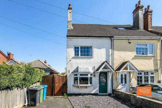 Thumbnail Link-detached house for sale in Wolverhampton Road, Essington