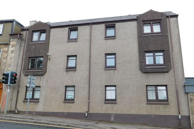 Thumbnail Flat to rent in Wellhead Court, Lanark