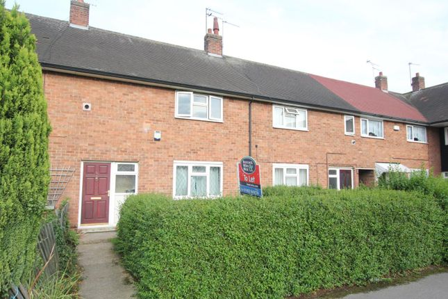Annandale, Hull, East Riding Of Yorkshire HU9, 2 bedroom terraced