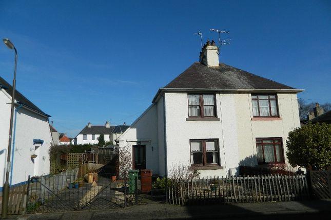 Thumbnail Semi-detached house to rent in Lydgait, Haddington, East Lothian