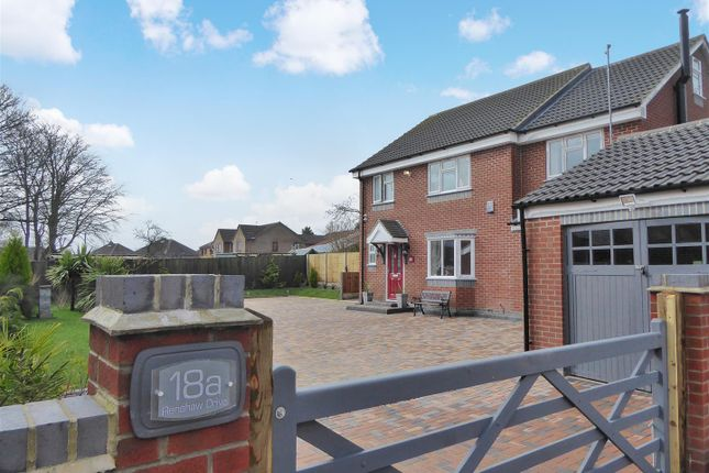Thumbnail Detached house for sale in Renshaw Drive, Newhall, Swadlincote