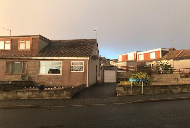 Thumbnail Bungalow to rent in Craigend Road, Ellon, Aberdeenshire