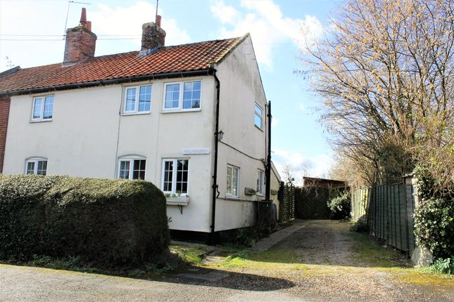 Chapel Road, Blythburgh, Halesworth IP19