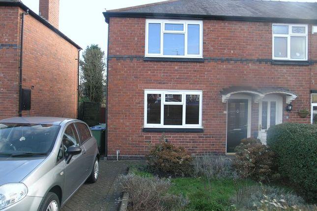Terraced house in  Habberley Road  Rowley Regis  Birmingham