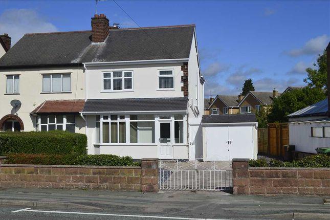 Thumbnail Semi-detached house for sale in Lichfield Road, Wednesfield, Wednesfield