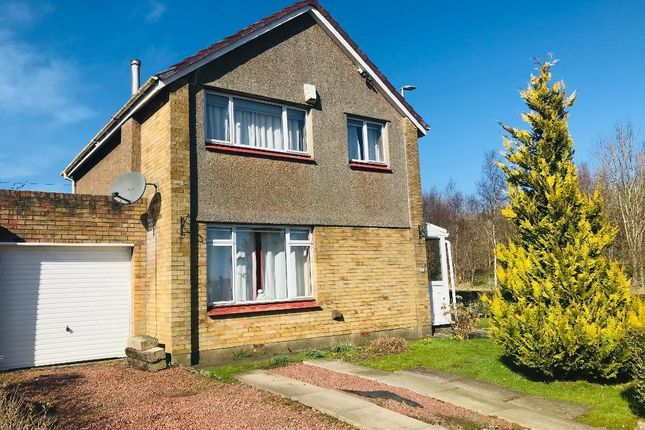 Thumbnail Property for sale in Antonine Road, Bearsden