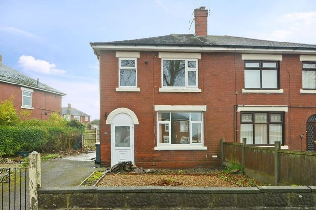 Thumbnail Semi-detached house to rent in Sherwood Road, Meir