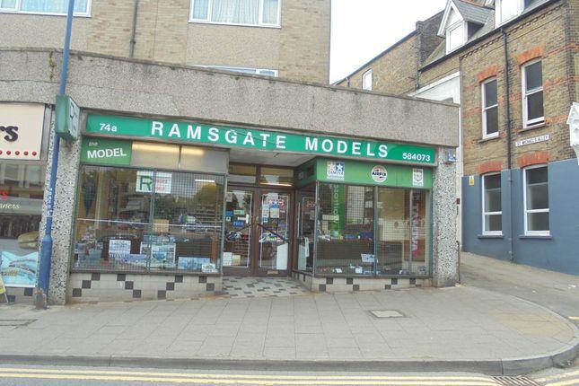 Retail premises for sale in Queen Street, Ramsgate