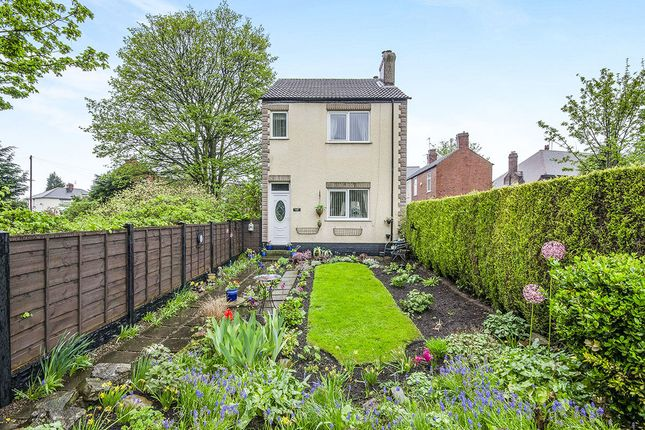 Thumbnail Detached house for sale in West Lea Cottages, Knottingley