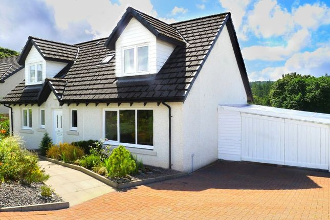 Thumbnail Property for sale in 22 Fernoch Crescent, Lochgilphead