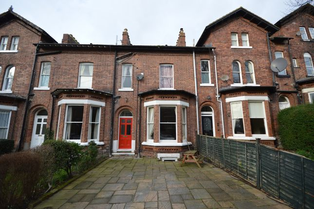 Thumbnail Terraced house for sale in Westfield Grove, Wakefield