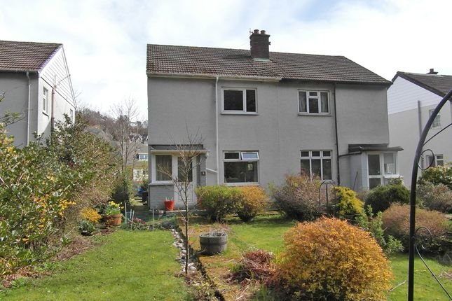 Thumbnail Semi-detached house for sale in 6 Dalrigh, Oban