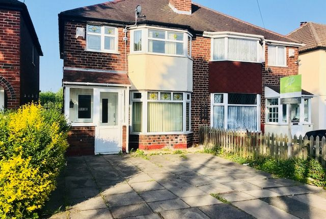Thumbnail Terraced house to rent in Turnberry Road, Great Barr, Birmingham