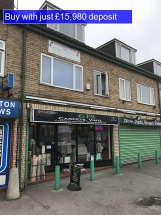 Thumbnail Retail premises for sale in Irwin Approach, Leeds