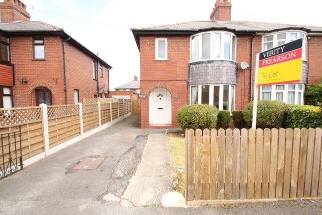 Thumbnail Semi-detached house to rent in St Johns Crescent, Harrogate