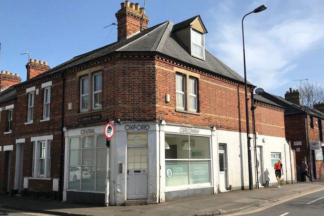 Thumbnail Retail premises to let in Hollybush Row, Oxford