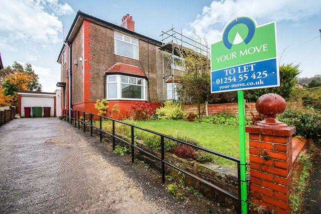 Thumbnail Semi-detached house to rent in Gib Lane, Blackburn