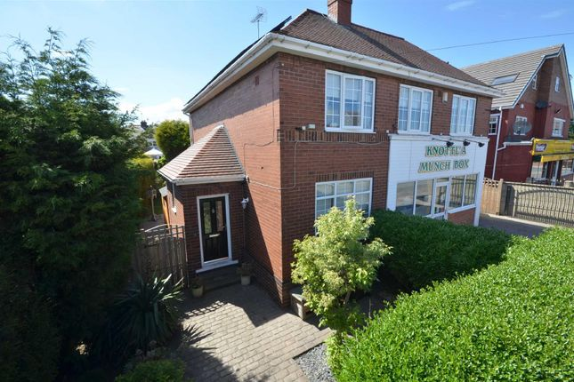 Thumbnail Property for sale in Northfield Avenue, Knottingley, Pontefract