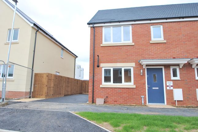 Thumbnail Semi-detached house for sale in Cleeve View, Bishops Cleeve