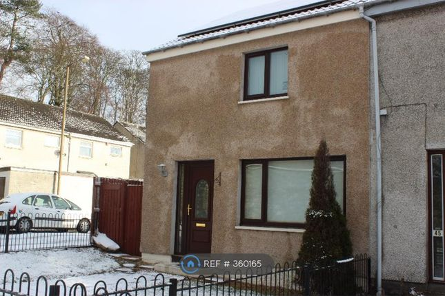 Thumbnail End terrace house to rent in Tay Court, Alloa