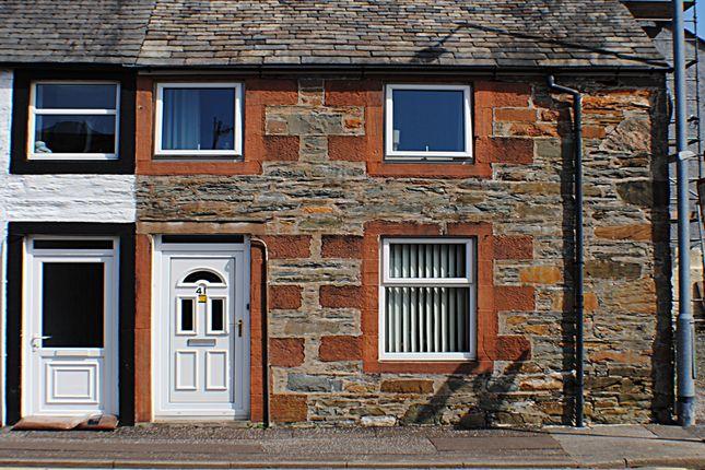 Thumbnail Terraced house for sale in Academy Street, Castle Douglas