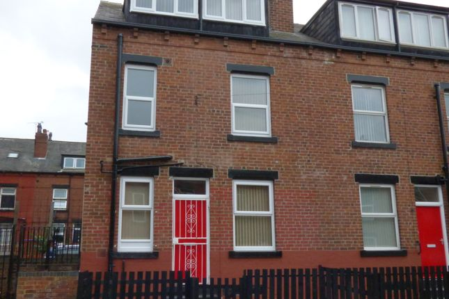 Thumbnail End terrace house to rent in Westbourne Mount, Beeston