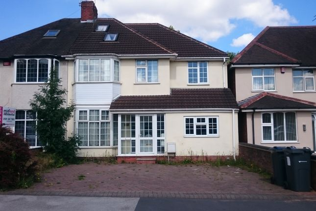 Thumbnail Semi-detached house to rent in Walsall Road, Great Barr