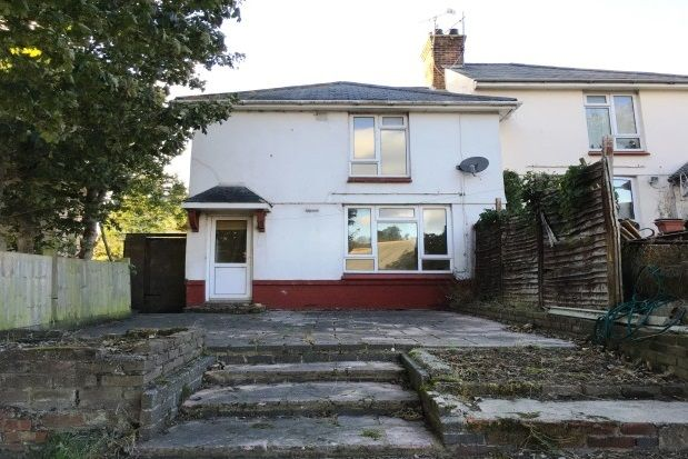 Thumbnail Property to rent in Beaufoy Road, Dover