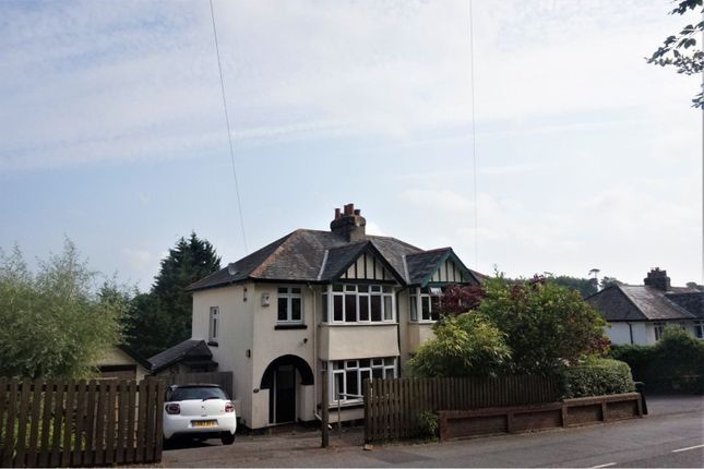 Thumbnail Semi-detached house for sale in Follaton, Totnes