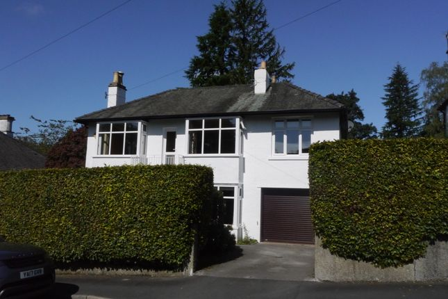 Thumbnail Detached house for sale in 25 Loughrigg Avenue, Ambleside