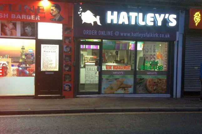 Thumbnail Restaurant/cafe for sale in Main Street, Bainsford, Falkirk