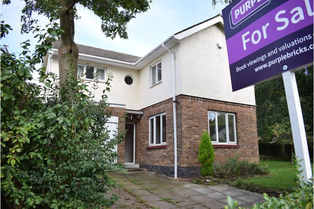 Thumbnail Detached house for sale in Elmswood Gardens, Sherwood
