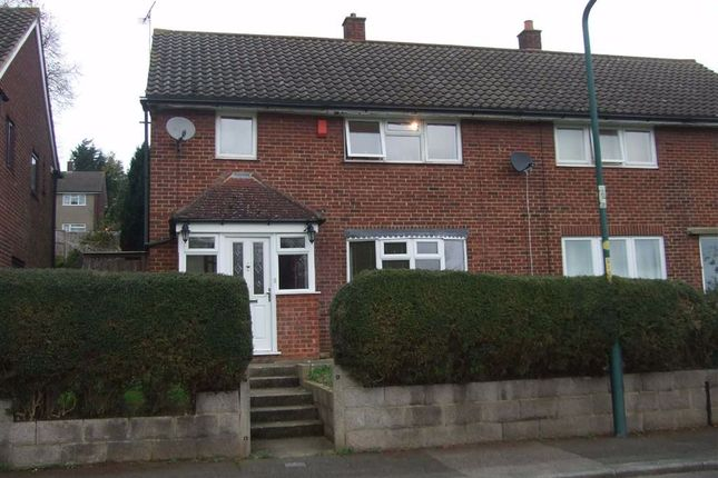 Thumbnail Semi-detached house to rent in Sycamore Road, Strood, Rochester