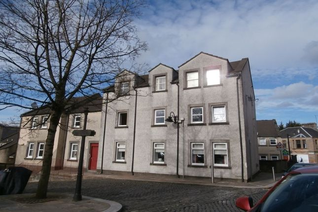Thumbnail 2 bed flat to rent in Market Place, Kilsyth, Glasgow