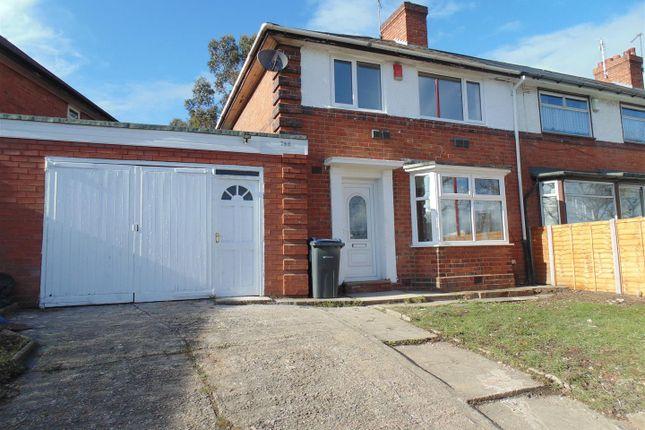 Thumbnail Semi-detached house to rent in Tyburn Road, Erdington, Birmingham