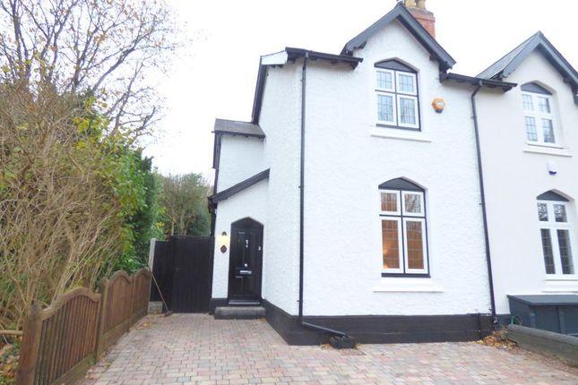 Thumbnail Semi-detached house for sale in Harrisons Road, Edgbaston, Birmingham