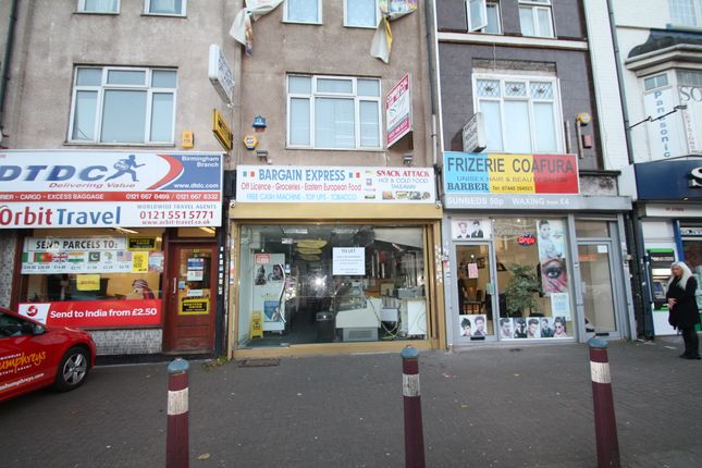 Thumbnail Retail premises to let in Soho Road, Birmingham