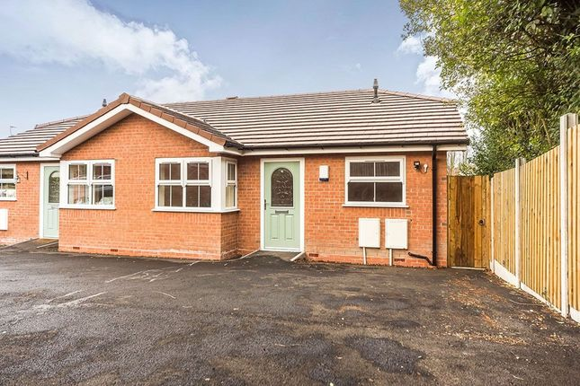 Thumbnail Bungalow for sale in Robert Street, Lower Gornal, Dudley