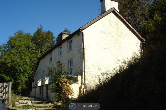 Thumbnail Detached house to rent in The Old Farmhouse Annexe, Carmarthen