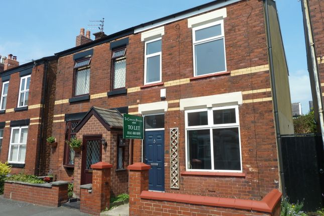 Thumbnail Terraced house to rent in Hazel Street, Hazel Grove, Stockport