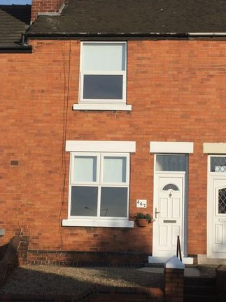 Photo 1 of Doncaster Road, Rotherham S65