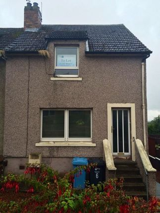 Thumbnail Semi-detached house to rent in Leven Quadrant, Airdrie