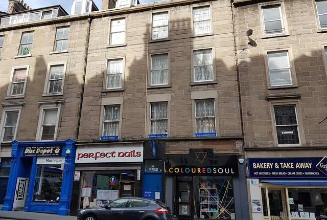 Thumbnail Commercial property for sale in Union Street, Dundee