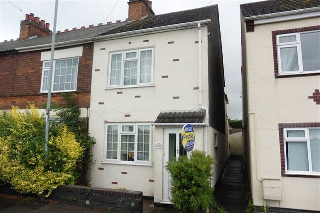 Thumbnail Terraced house for sale in Sapcote Road, Stoney Stanton, Leicester