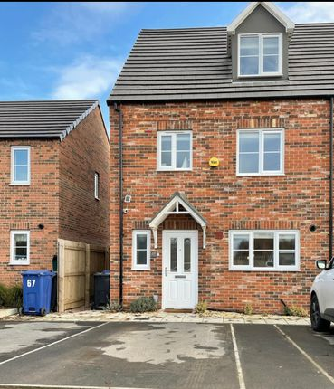 Terraced house for sale in Cammidge Way, Doncaster