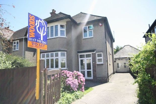 Thumbnail Property to rent in The Crescent, Henleaze, Bristol